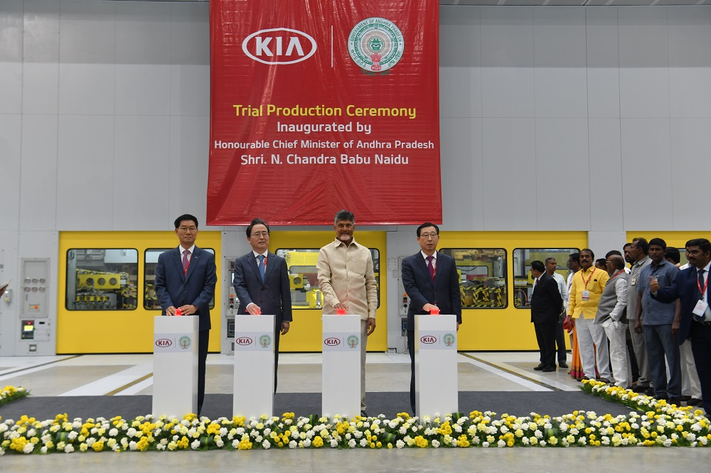 KIA MOTORS LAUNCHES TRIAL PRODUCTION IN INDIA