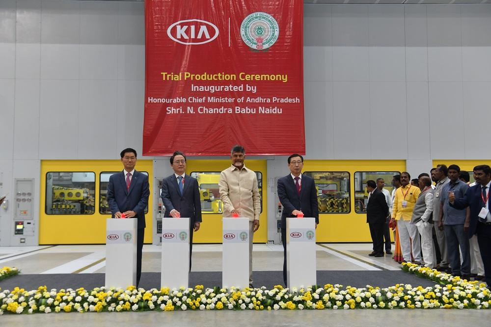 KIA MOTORS LAUNCHES TRIAL PRODUCTION ININDIA